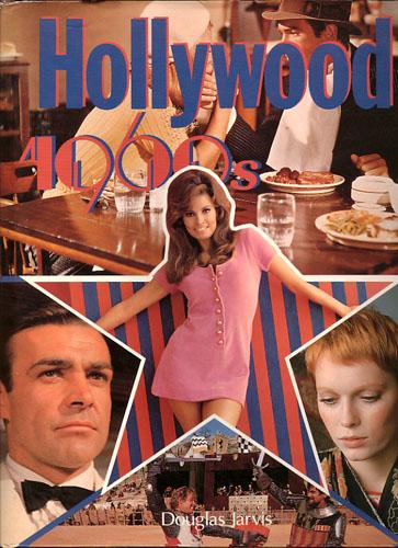 Hollywood 1960s.