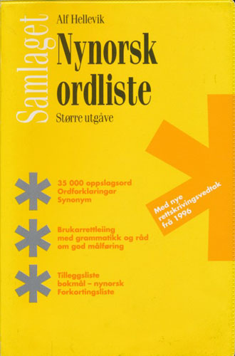 Nynorsk ordliste. Større utgåve med ordforklaringar, synonym og fotnotar, tilleggsliste, bokmål-nynorsk og liste over forkortningar.