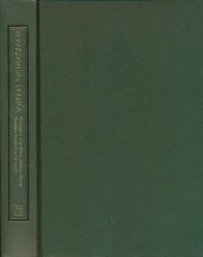 Teknologisk forlags store illustrerte flora for Norge og Nord-Europa. Norsk utgave ved Thorbjørn Faarlund og Per Sunding.