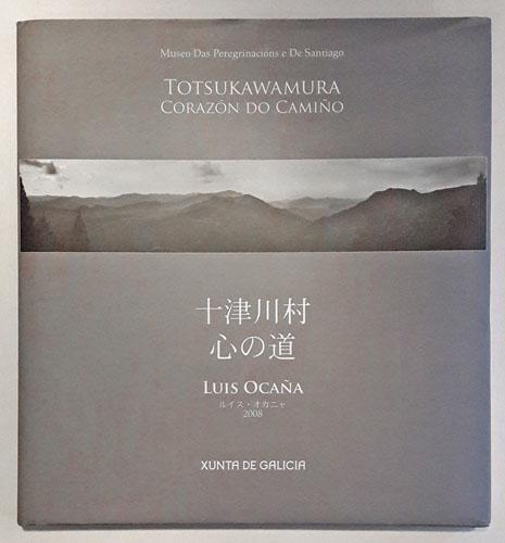 Totsukawamura: corazón do camiño.