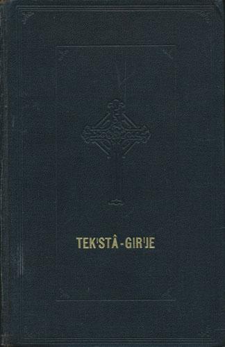 (NILSEN, KONRAD:) Tek'stâ-gir'je Norgâ gir'kui sámas jor'gâluvvum.