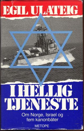 I hellig tjeneste. Om Norge, Israel og fem kanonbåter.