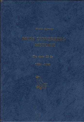 Moss Lysverkers historie. De siste 25 år. 1956-1981.