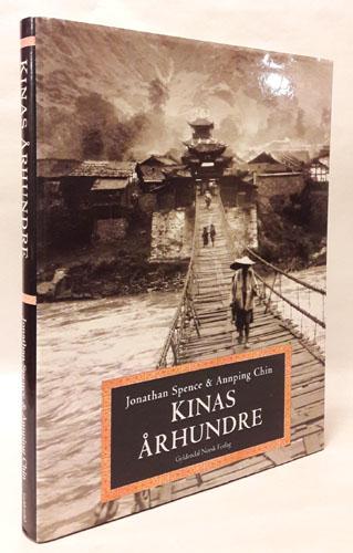 Kinas århundre. Oversatt av Isak Rogde.