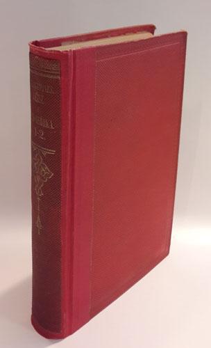 Livingstones Reise i Syd-Afrika. Oversat efter den engelske Original av M.Th. Wøldike.