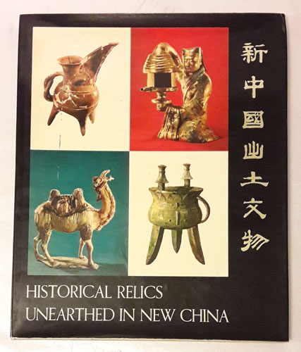 HISTORICAL RELICS UNEARTHES IN NEW CHINA.