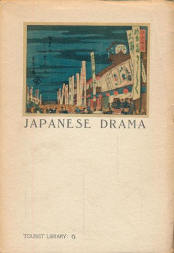 JAPANESE DRAMA.