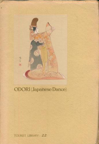 Odori (Japanese Dance).