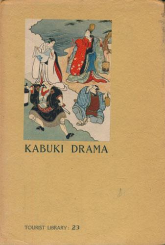 Kabuki Drama.